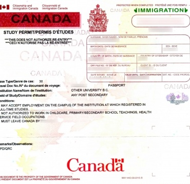 Overlay Study Permit As Of June Blurred